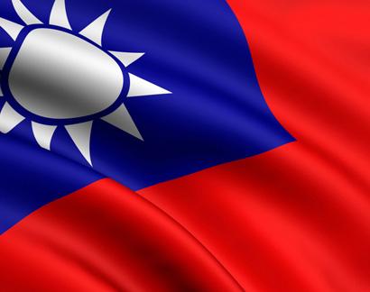 Перевозка и доставка животных (собак, кошек) в Тайвань. Правила ввоза